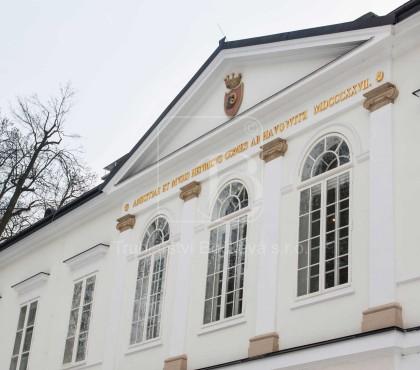 Zámek Schönwald, hlavní budova